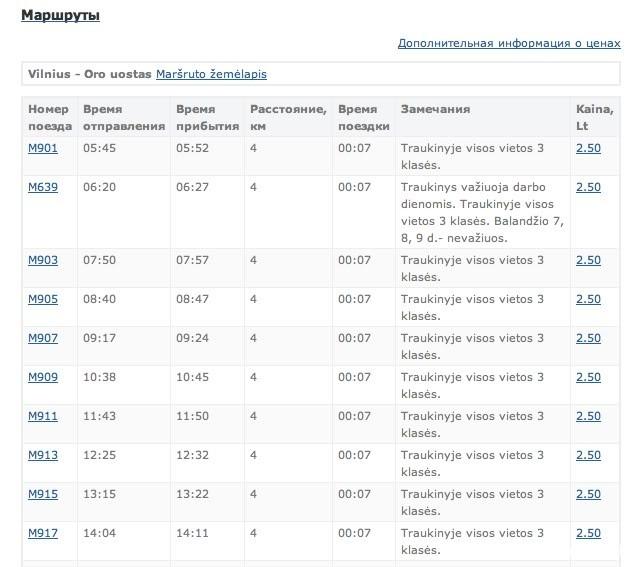Screenshot2012-04-08at230553