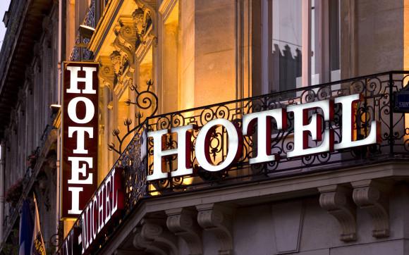 Отель (гостиница)