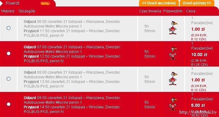 Polskibus - Warszawa - Wrocław od 1zł