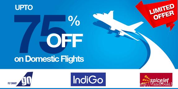 Распродажа полетов по Индии