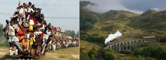 Железные дороги, жд
