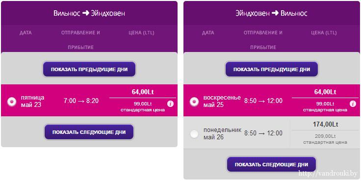 Календарь россии на 2016 год с праздничными и выходными днями
