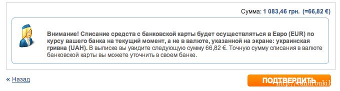 Снимок экрана 2014-06-19 в 22.04.35