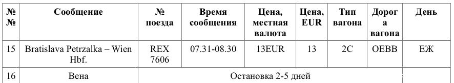Снимок экрана 2014-06-20 в 13.18.30