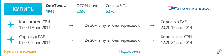 Снимок экрана 2014-06-20 в 14.47.49