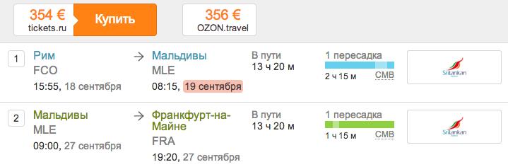 Снимок экрана 2014-06-23 в 12.23.07