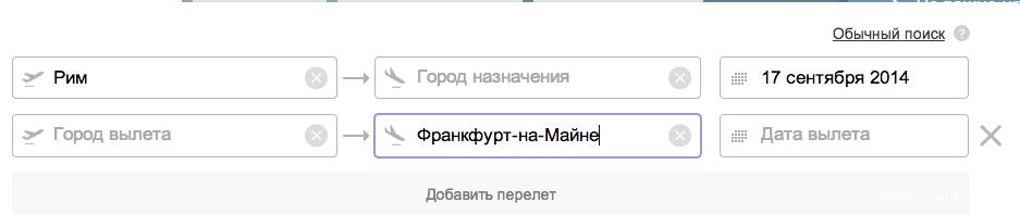 Снимок экрана 2014-06-23 в 12.52.02