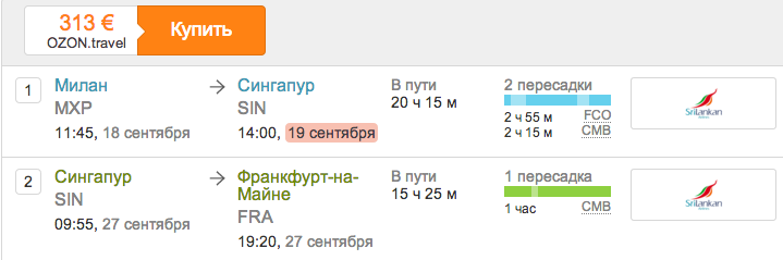 Снимок экрана 2014-06-23 в 13.01.15