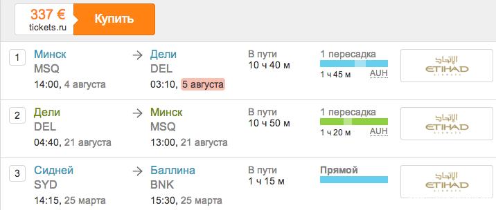 Снимок экрана 2014-06-23 в 16.19.00