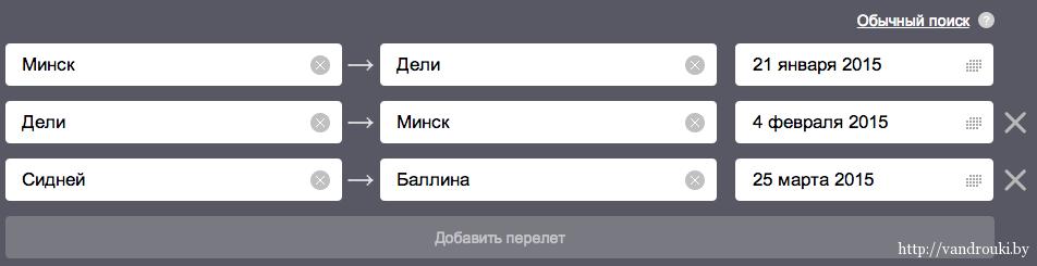 Снимок экрана 2014-06-23 в 16.43.13