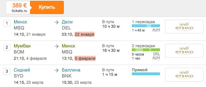 Снимок экрана 2014-06-23 в 16.56.01