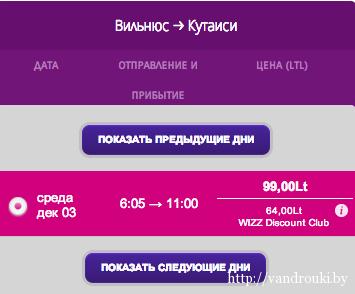 Снимок экрана 2014-06-25 в 1.14.20