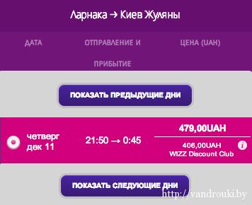 Снимок экрана 2014-06-25 в 1.35.42