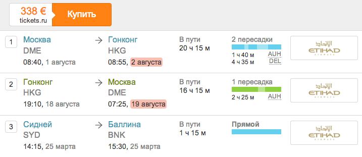 Снимок экрана 2014-06-26 в 8.53.58