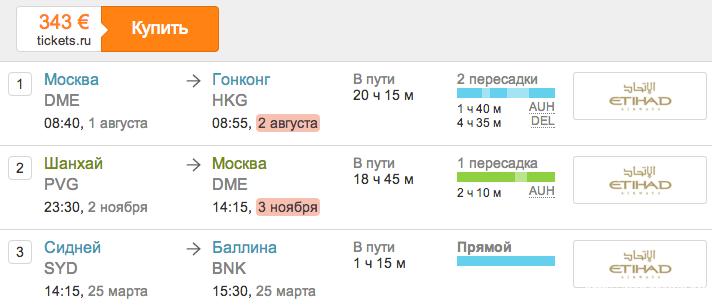 Снимок экрана 2014-06-26 в 8.56.10