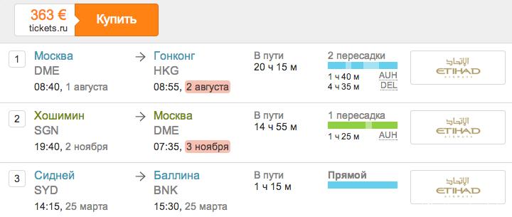Снимок экрана 2014-06-26 в 9.00.27