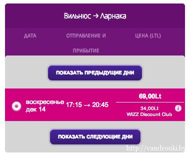 Снимок экрана 2014-06-30 в 18.12.35