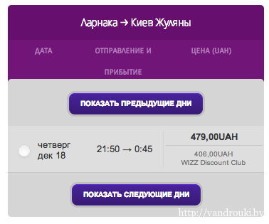 Снимок экрана 2014-06-30 в 18.13.02