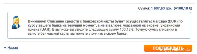 Снимок экрана 2014-07-01 в 19.44.33