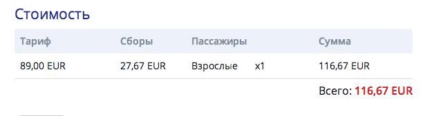 Снимок экрана 2014-07-01 в 19.46.32