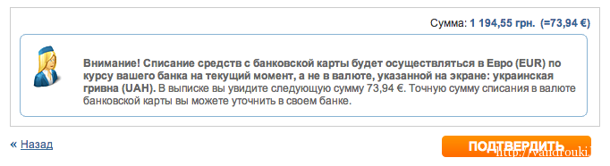 Снимок экрана 2014-07-02 в 14.57.26