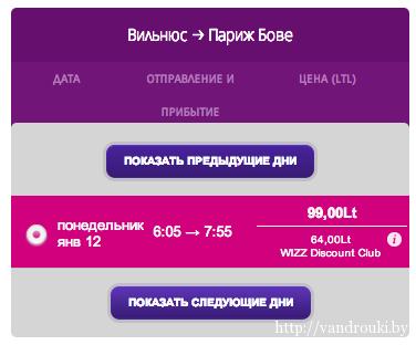 Снимок экрана 2014-07-04 в 6.05.59