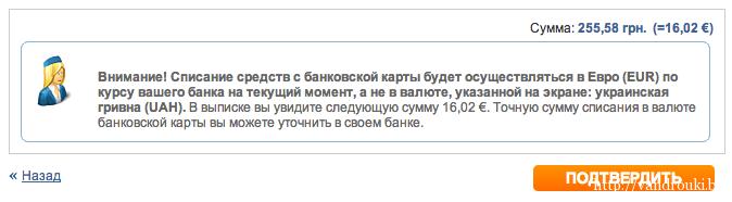 Снимок экрана 2014-07-08 в 14.44.20
