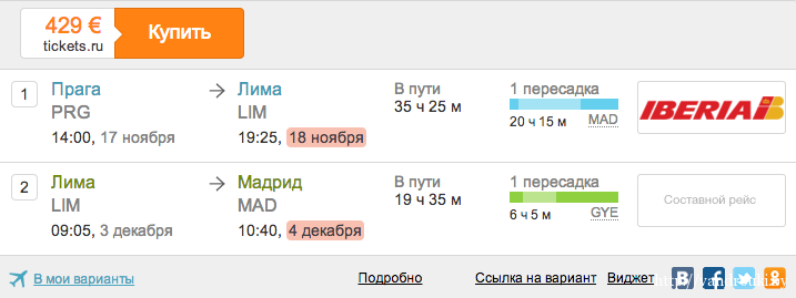 Снимок экрана 2014-07-08 в 15.18.07