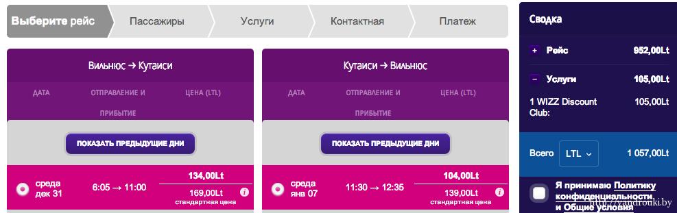 Снимок экрана 2014-07-13 в 13.29.45