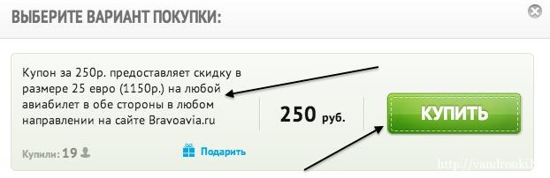Снимок экрана 2014-07-15 в 12.38.26