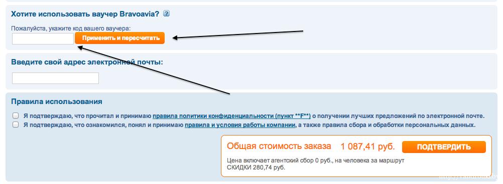 Снимок экрана 2014-07-15 в 12.49.18