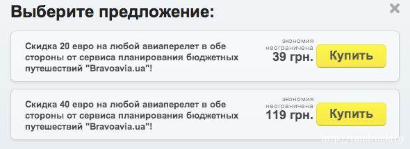 Снимок экрана 2014-07-19 в 14.19.04