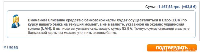 Снимок экрана 2014-07-19 в 8.57.08