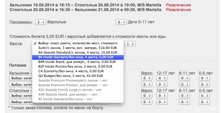 Снимок экрана 2014-07-23 в 19.30.16