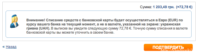 Снимок экрана 2014-08-08 в 10.14.57