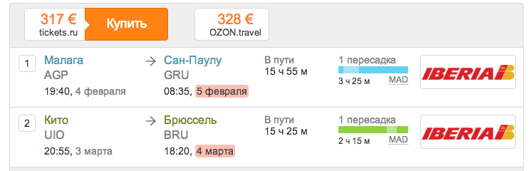 Снимок экрана 2014-08-25 в 10.05.04