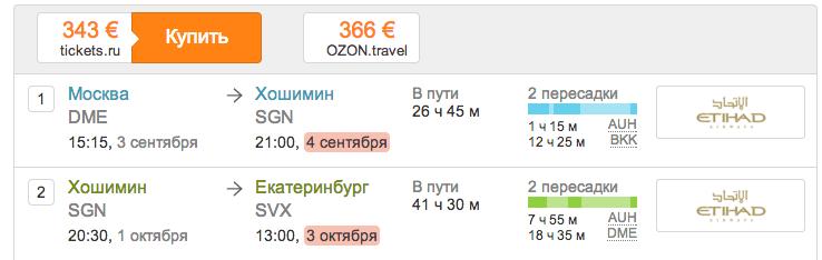 Снимок экрана 2014-08-25 в 22.01.08