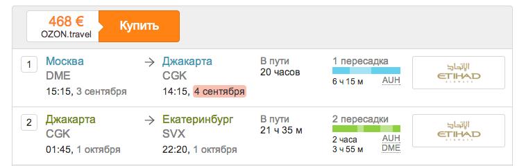 Снимок экрана 2014-08-25 в 22.07.37