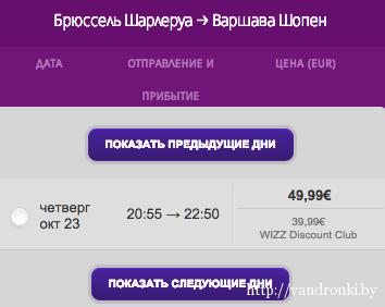 Снимок экрана 2014-08-29 в 9.54.18