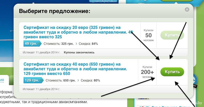 Снимок экрана 2014-08-30 в 20.05.30
