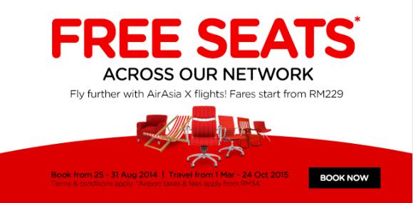 Бесплатные билеты AirAsia
