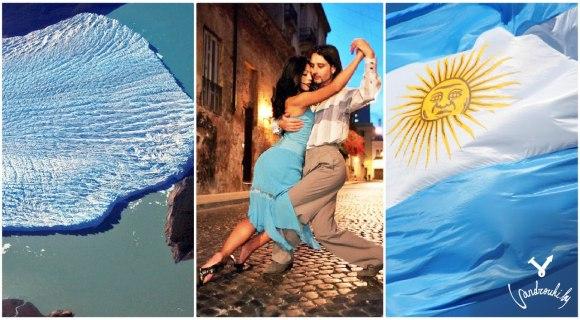 Аргентина, Южная Америка