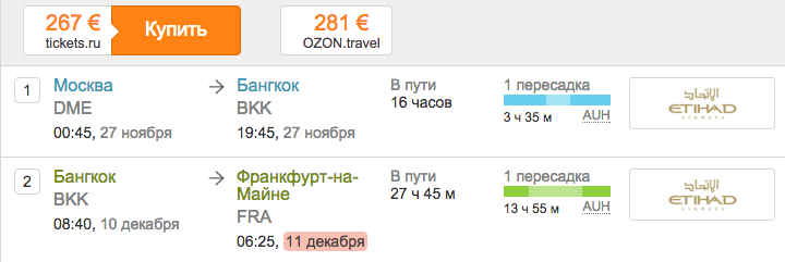 Снимок экрана 2014-09-01 в 16.09.22
