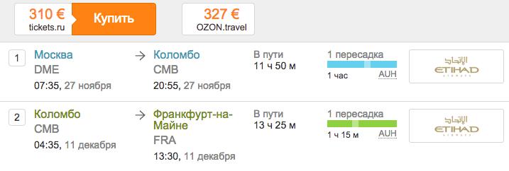 Снимок экрана 2014-09-01 в 16.20.05
