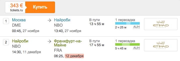 Снимок экрана 2014-09-01 в 16.23.02