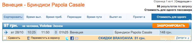 Снимок экрана 2014-09-02 в 8.09.10