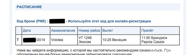 Снимок экрана 2014-09-02 в 8.19.01