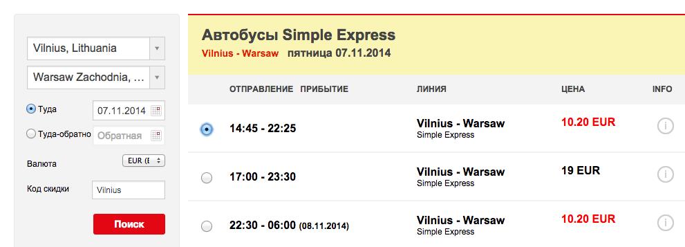 Снимок экрана 2014-09-03 в 19.33.09