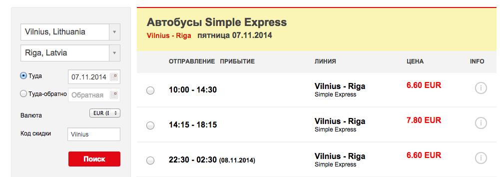 Снимок экрана 2014-09-03 в 19.33.46