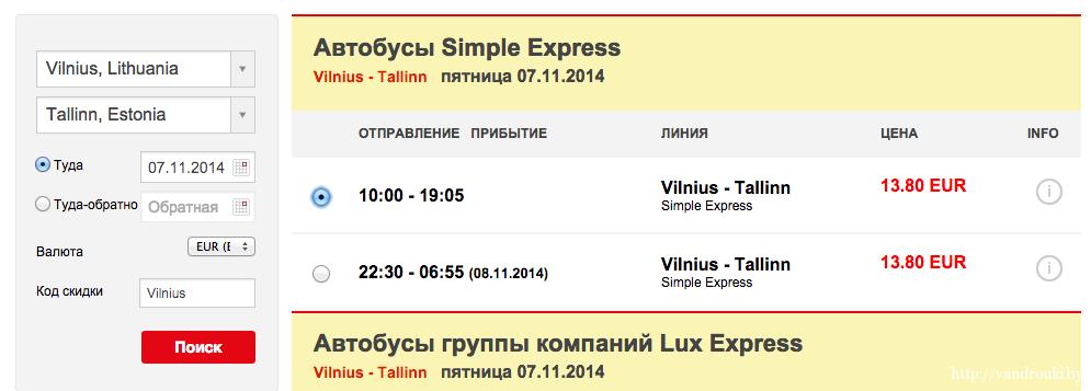 Снимок экрана 2014-09-03 в 19.34.04